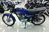 Moto Yamaha Yb - Angola