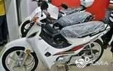 Moto jacarta - Angola