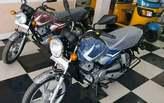 Moto Tvs - Angola