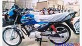 vente de moto - Côte d'Ivoire