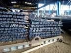 Somptueuse opportunité de fer à béton de qualité en vente - Côte d'Ivoire