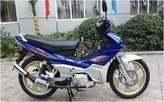 KTM Moto 50 cm3 - Côte d'Ivoire