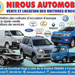 NIROUS AUTOMOBILE