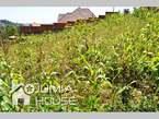 Plot at Kibagabaga - Rwanda