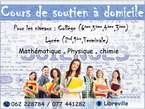 Cours De Répétition À Domicile - Gabon