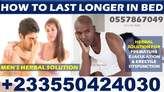 Herbal Remedy for erectile dysfunction in Ghana - Ghana