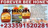 BENEFITS OF FOREVER BEE HONEY - Ghana