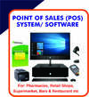 Accounting Softwares, POS, (Quickbooks, Tally, Sage Etc), CCTV, IT Tra - Ghana