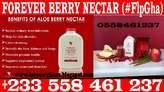FOREVER ALOE BERRY NECTAR - Ghana
