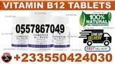 Where to buy Vitamin B12 Tablets In GHANA - Ghana