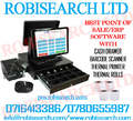 ROBIPOS BEST  POINT OF SALE / ERP SYSTEM - Kenya