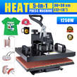 "5 in 1 Heat Press Machine Swing Away T-Shirt Mug Hat 12""x15"" - Kenya"