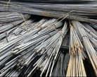 Chuma-Deformed steel bars - Kenya