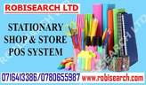 Point Of Sale System For Stationary Shop and Store - Kenya