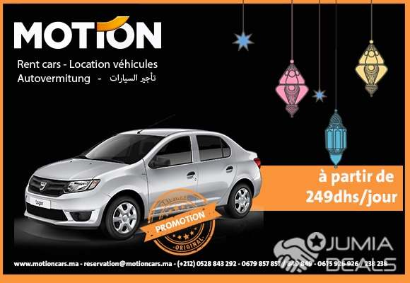 Location Dacia Logan