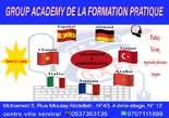 Cours Accélérée De Langue Français  Kenitra Maroc À Distance - Maroc