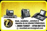 Standard Téléphonique Et Informatique - Maroc