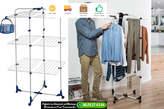 Séchoir à linge Vêtements  25 cm 6 plateaux - Maroc