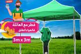 Tonnelles toutes saisons  3x3m - Maroc