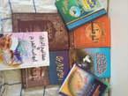 كتب فقهية - Maroc