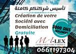 Création de société à Tanger - Domiciliation à Tanger -  Malex - création d'entreprise à Tanger - Maroc