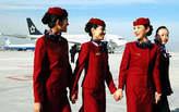 Hôtesse De L'air - Maroc