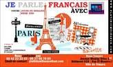 Français Authentique - Communication Orale – Écrite Professionnelle - Témara - Maroc