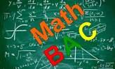Cours De Soutien Accéléres en Maths à Domocile - Maroc