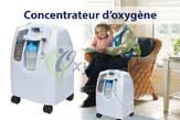 Concentrateur d'oxygène   - Maroc