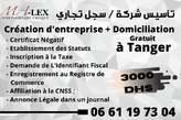 Création D'entreprise à Tanger - Création Société à Tanger - Domiciliation à Tanger Malex - Maroc
