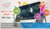 Création Site Web à Tanger - Maroc