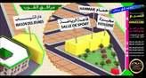 Lotisement à Nassim  - Maroc