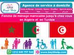 Agence Femme De Ménage Professionnel   - Maroc