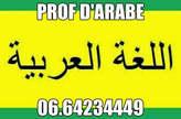 Professeur D'arabe a Domicile Rabat Ce1,ce2,cm1,cm2 Ce4- Ce5-Ce6 - Maroc