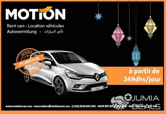 Location Renault Clio 4