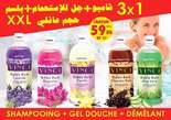 Gel douche et shampooing - Maroc