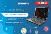 ORDINATEUR PORTABLE LENOVO - Madagascar