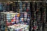 Germany bale for sale - Nigeria