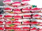 50KG BAG OF RICE FOR SALE AT AFFORDABLE PRICES  - Nigeria