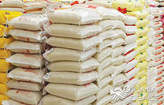 Affordable bag of rice for sale - Nigeria