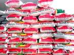 Rice for sale at Lagos State border  - Nigeria