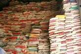 Bag of rice and groundnut oil - Nigeria