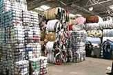 Clothes - Nigeria