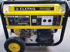 Elepaq generator available for sale - Nigeria