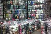 Uk first grade bales of clothes & bra 95kg - Nigeria