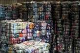 First grade UK used bales clothes - Nigeria
