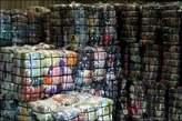 mixtures bale for sale - Nigeria