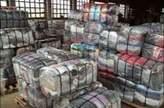 UK bales of clothes - Nigeria