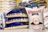 Abakaliki rice - Nigeria