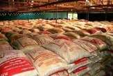 auction bags of rice for sale - Nigeria